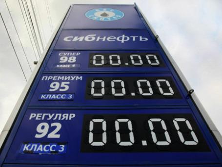 Сибнефть была выкуплена Газпромом